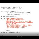 8_1gamen0