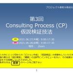 202106 CP result v06_page-0001